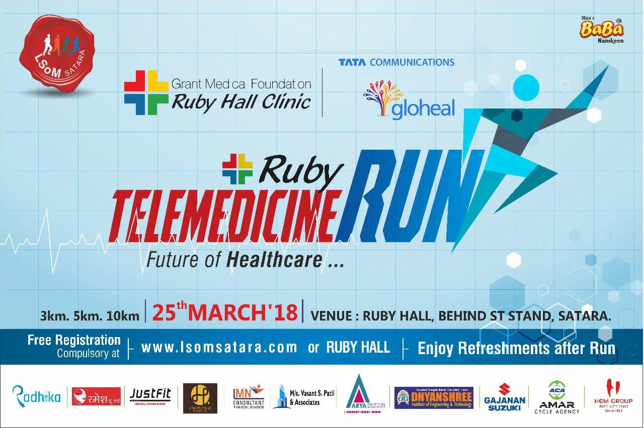Ruby Telemedicine Run LSOM