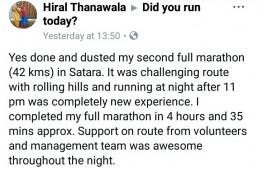 Hiral Thanawala