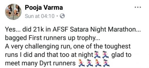 Pooja Varma
