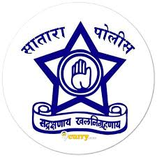 Satara Police